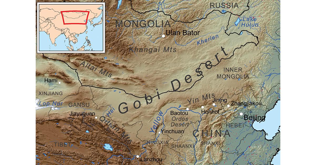Cudna Otkrica Google Maps Satelita U Pustinji Gobi