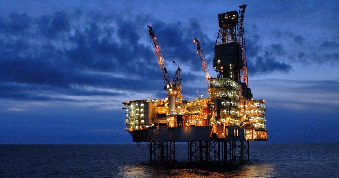 Slikovni rezultat za nafta platforma